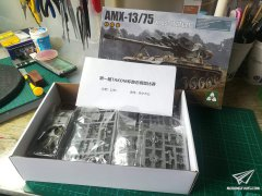 AMX-13/75 Mr.Joker