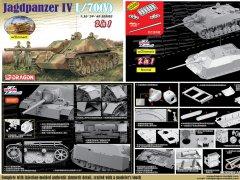 四歼L/70(V) 2in1
